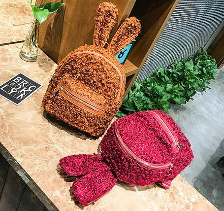 Супер стильний ворсинистый рюкзак з вушками зайця, фото 2