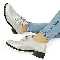 Женские туфли серебристые с ленточной завязкой