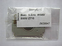 Звонок для Sony Ericsson S500, W580, Z710 (динамик полифонический)