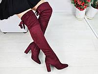 Женские демисезонные марсаловые ботфорты замшевые на каблуках Польша