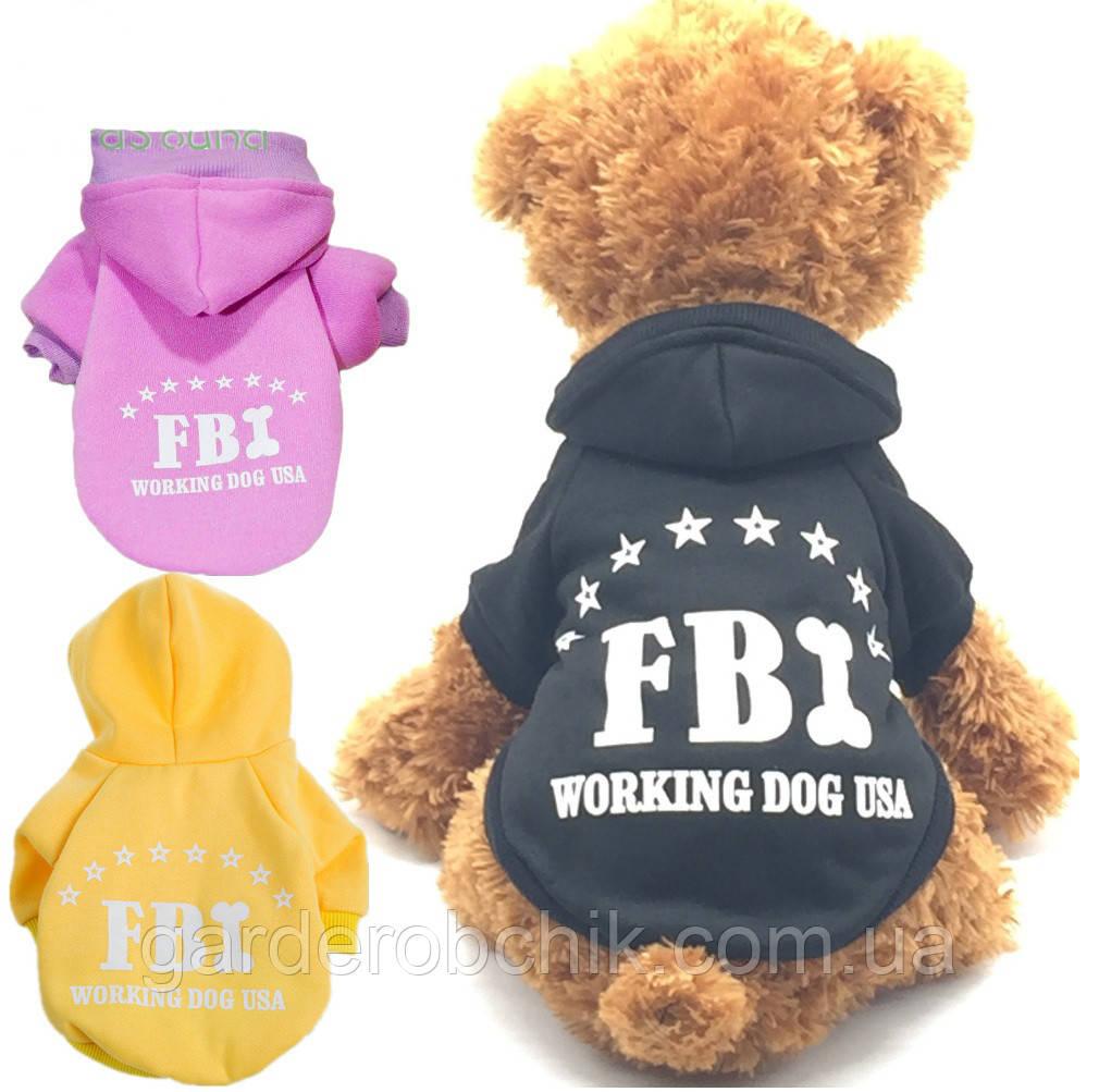 """Свитер, толстовка для собаки, кошки """"FBI"""". Одежда для животных."""