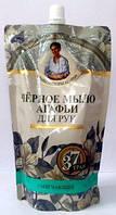 """Чёрное МЫЛО для РУК Смягчающее """"Агафья"""", увлажняющее, питающее, на основе 37 трав, 500 мл, дойк-пак."""