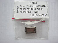 Звонок для Nokia 5220 xm, 5310, 6600i, 6600s, 7210sn, 7310sn, 7900, E66, N78, N79, N82, N85, N86, фото 1