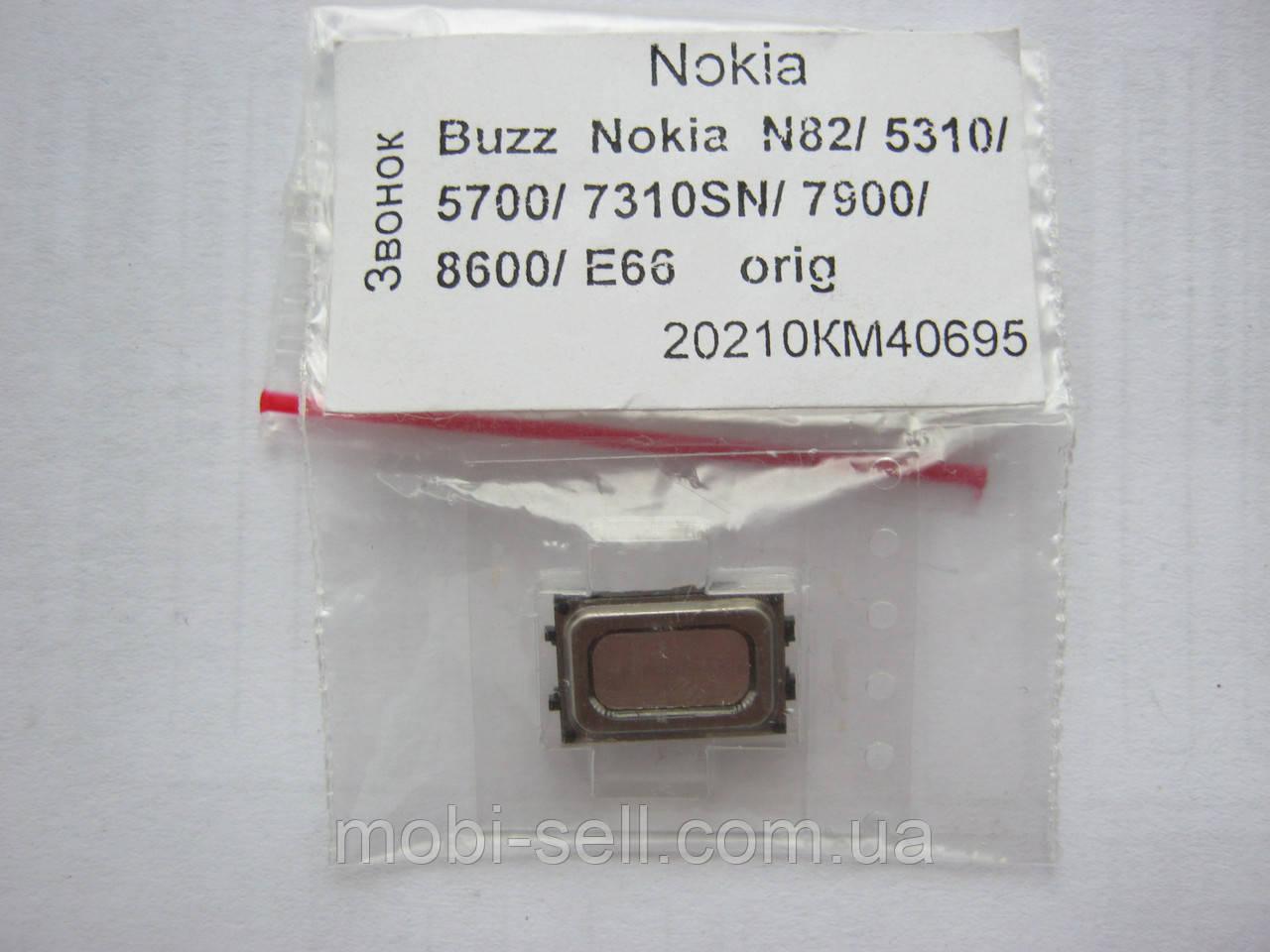 Звонок для Nokia 5220 xm, 5310, 6600i, 6600s, 7210sn, 7310sn, 7900, E66, N78, N79, N82, N85, N86