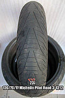 Резина Michelin Pilot Road 3 (код 237) 120/70-17