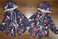 Ветровка на тёплую весну. верх- плотный джинс подкладка- нейлон  На рост 86-92, 92-98, 98-104, 104-110