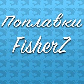 Поплавок FisherZ