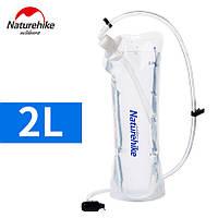 Питьевая система PET 2 л transparent