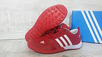 Кроссовки мужские Adidas Doroga красные