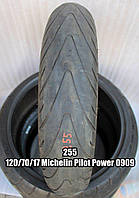 Резина Michelin Pilot Power (код 255) 120/70-17