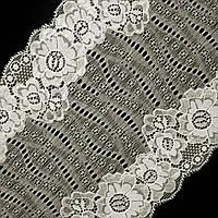 Кружево стрейч (304), 17см (цена за 1м). Цвет- айвори (заказ - кратно метру)