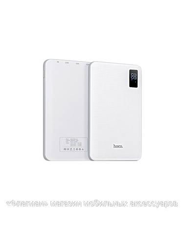 Внешний аккумулятор HOCO Power Bank В24 30000 mAh   оригинал
