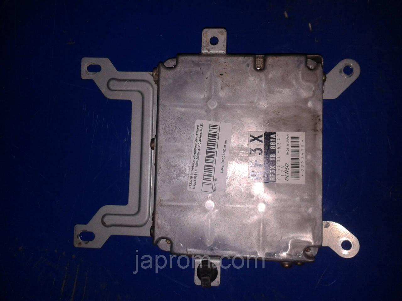 Блок управления двигателем Mazda 626 GF 1997-2002г.в. 2.0 дизель RF3X