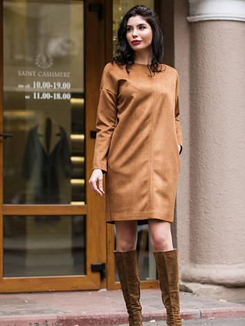 Платье  женское 62168, фото 2