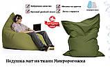 Подушка мат з тканини Микророгожка, фото 2
