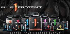 Поступление R1(Rule One)! Новый бренд основателей Optimum Nutrition