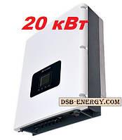 Сетевой инвертор Huawei SUN2000-20KTL , фото 1
