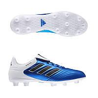 Бутсы футбольные Adidas в Львове. Сравнить цены 3c1fe410f5e13
