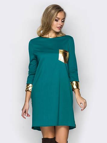 Платье  женское 65553/2, фото 2