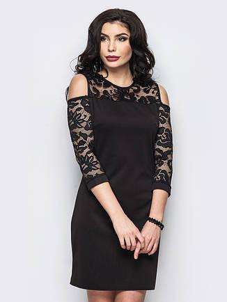 Платье  женское 65560, фото 2