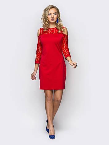 Платье  женское 65560/1, фото 2