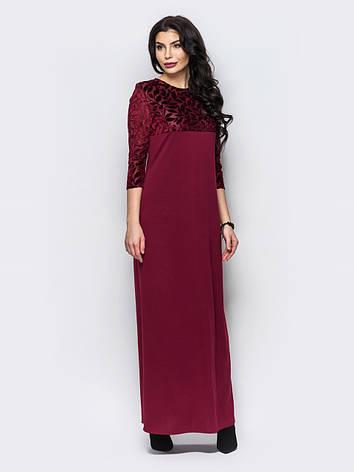 Платье  женское 65561/1, фото 2