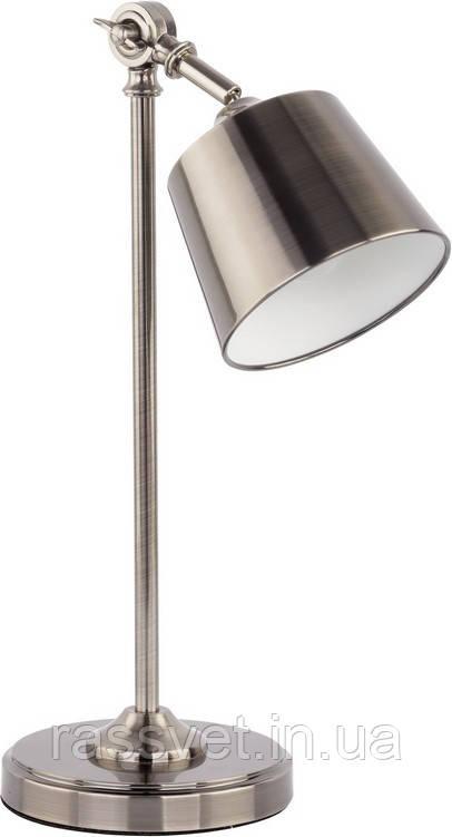 Настольная лампа Magma 6834 Nowodvorski