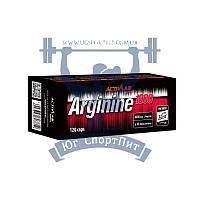 Activlab Arginine 1000 спортивное питание