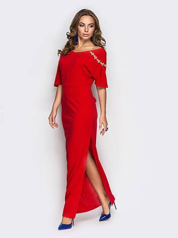 Платье  женское 65574/1, фото 2