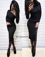"""Женское платье (черный) """"Margaret""""  42-44 единый"""