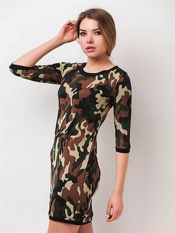 Платье  женское 66149, фото 2