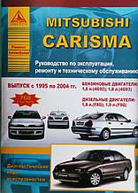 MITSUBISHI CARISMA Моделі 1995-2004 рр. ст. Керівництво по ремонту та експлуатації