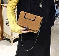 Вельветовая Fashion сумка сундучок с металлической ручкой, на цепочке
