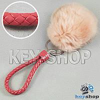 Розовый пушистый меховой брелок шарик, с плетеным кожаным шнурком с кольцом на сумку, рюкзак