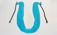 Гамак для йоги со стропами и креплением Antigravity Yoga  DH6026 (синий)