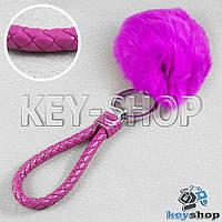 Сиреневый пушистый меховой брелок шарик, с плетеным кожаным шнурком с кольцом на сумку, рюкзак