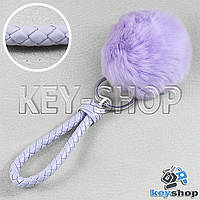 Фиолетовый пушистый меховой брелок шарик, с плетеным кожаным шнурком с кольцом на сумку, рюкзак