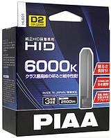 PIAA Xenon D2U (D2S/D2R) ксеноновая лампа White 6000k