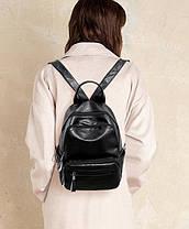 Стильный Fashion рюкзак для современных девушек, фото 2