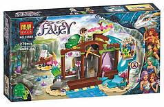 """Конструктор Bela Fairy 10548 (аналог Lego Elves 41177) """"Кристальная шахта"""" 279 деталей"""