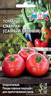 Семена Томат детерминантный  Самран (самый ранний)  0,1 грамма Седек