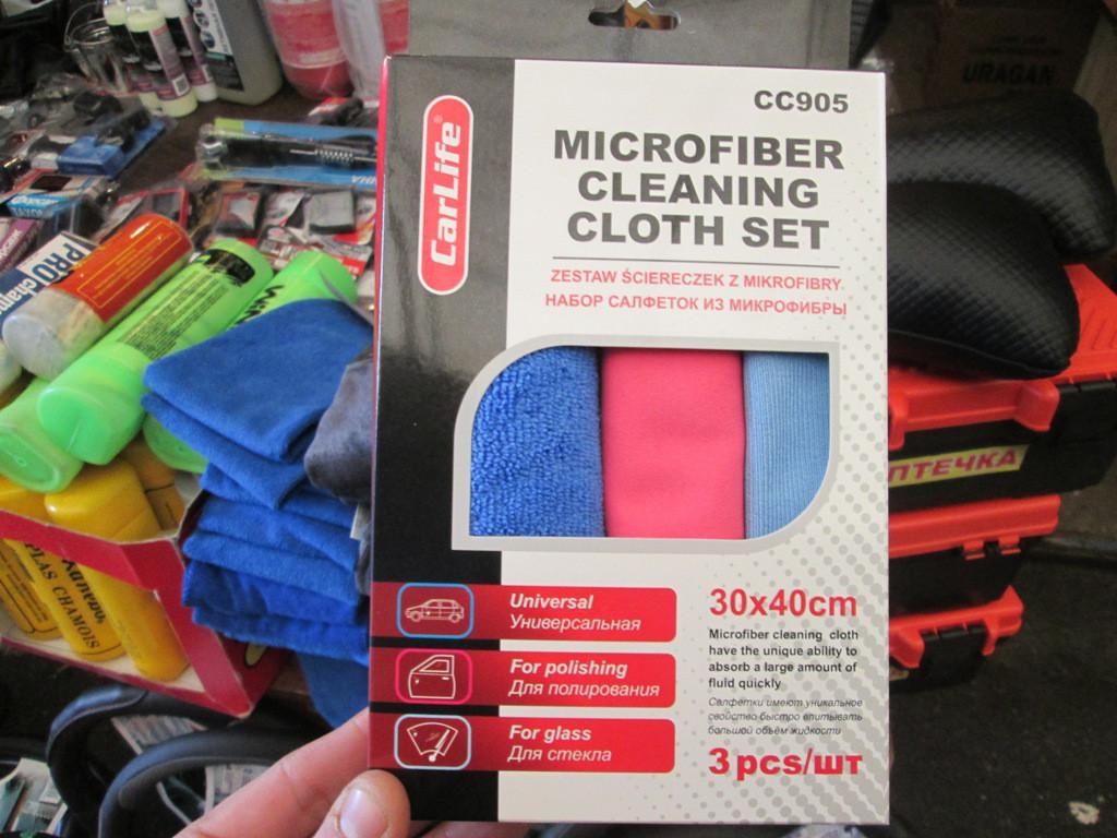 Набор из микрофибры Carlife CC 905