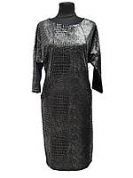 Платье вечернее 54, 56, 60