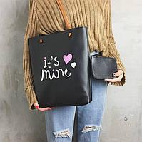 """Большая сумка-мешок с кошельком """"Its Mine"""""""