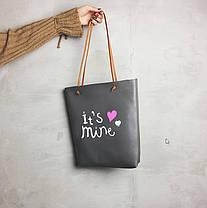 """Большая сумка-мешок с кошельком """"Its Mine"""", фото 3"""