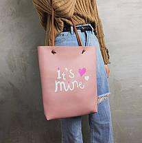 """Большая сумка-мешок с кошельком """"Its Mine"""", фото 2"""