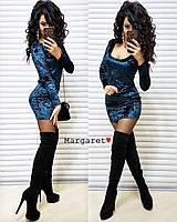 """Женское платье из мраморного велюра (морская волна) """"Margaret""""  S и M"""