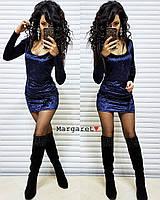 """Женское платье из мраморного велюра (темно-синий) """"Margaret""""  S и M"""