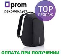 Рюкзак городской Bobby Портфель Антивор с USB зарядкой