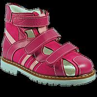 Детские сандалики интернет магазин